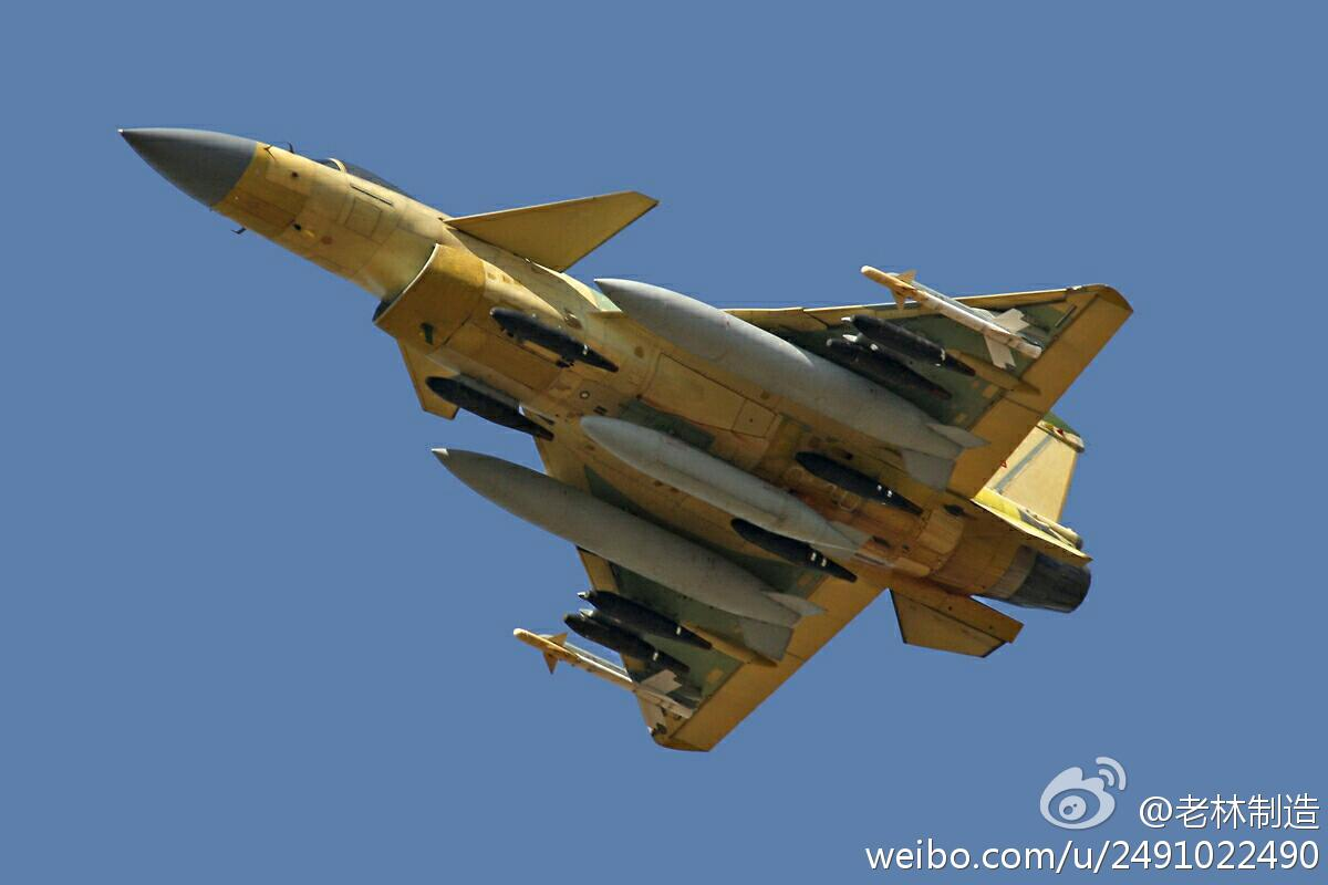 Alert 5 » Photo: J-10B weapons load out - Military ...