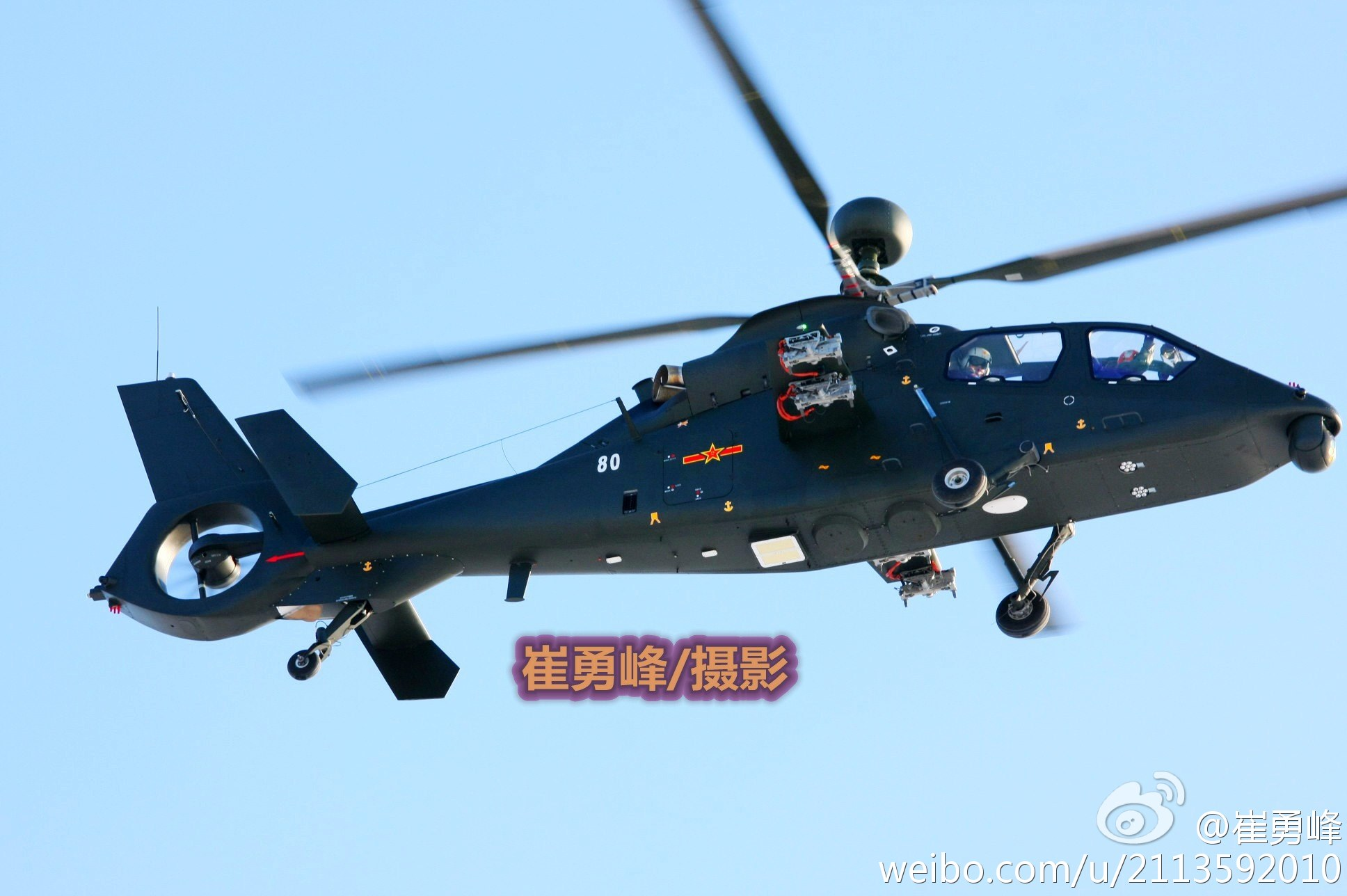 Z-19 light scout/attack helicopter 7dfadacajw1eccdy3n8ijj21hs0zs79r1