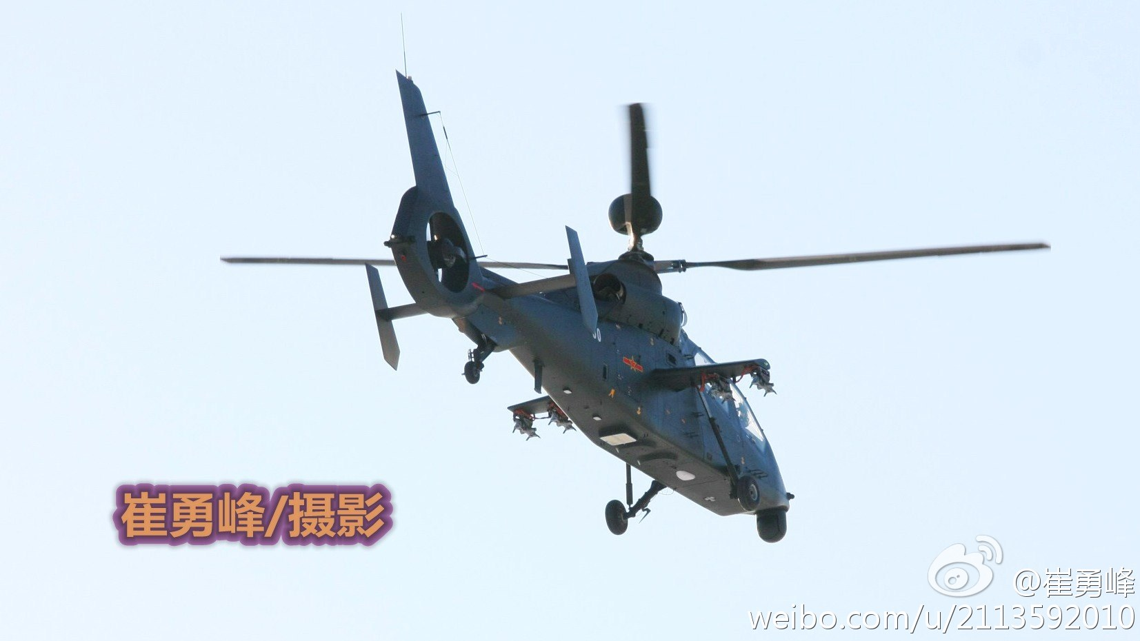 Z-19 light scout/attack helicopter 7dfadacajw1eccdy5hohbj219x0puq5j1